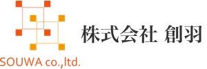 株式会社 創羽